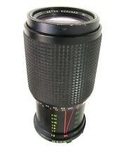 Vintage AETNA ROKUNAR 80-200mm f/4.5-22 MC AUTO ZOOM LENS for Minolta Cameras