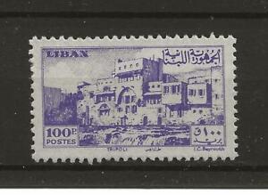 Lebanon 1947 Crusader Castle, Tripoli 100p violet m/m  (SG 341) Cat £55
