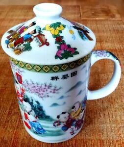China Tee-Tasse mit Deckel 300 ml Porzellan