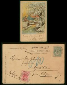 Mayfairstamps French Officies in Turkey 1900s Constantinople to Belgium Postage