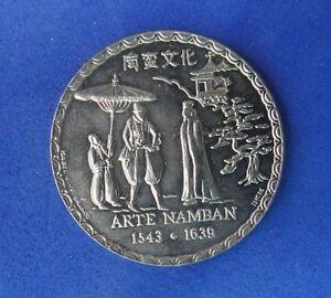 PORTUGAL 200 Escudos Gedenkmünzen 1993 KM#668  ARTE NAMBAN