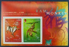 Hongkong 2004 Jahr des Affen Year of the Monkey Ram Block 120 Gold Silber MNH