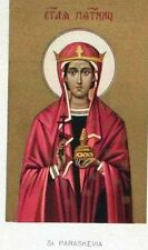 ST PARASKEVE- VIRGIN & MARTYR -   VINTAGE HOLY PRAYER BOOK CARD  ALTAR CENSER