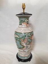 Oriental Porcelain Table Lamp 1972/3282
