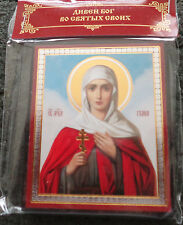 Russian wood icon St   Galina / Gala Galyna/