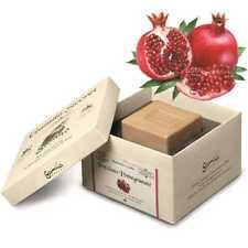 Gamila Secret Cleansing Bar soap, Precious Pomegranate (Premium) 100% NATURAL