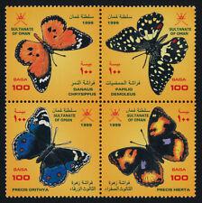 Oman 411 MNH Butterflies