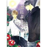 Manga Namikibashidori AOBA jitenshaten VOL.1-20 Comics Complete Set F//S