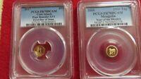 2 coinsPope Benedict & Monkey Gold Coin 0.5g .9999 Gold PCGS Graded PR70 bullion