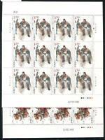 China 2011-23 Full S/S God of Guan Di Legends stamp 關帝