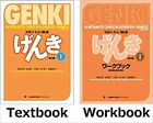Genki 1 Third Edition: An Integrated Course in Elementary Japanese 1 Textbook...