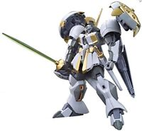 HGBF 1/144 R Gaguha (Gundam Build Fighter's Try) Japan