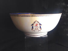 Early 18th Century Qianlong Chinese Export Armorial Punch Bowl with High Foot