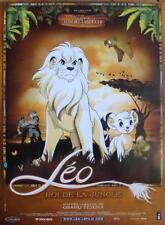 KIMBA THE WHITE LION - JUNGLE EMPEROR - MANGA - FRENCH MOVIE POSTER