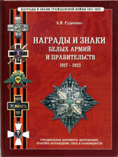 White Army Awards Russian Civil War Medals Badges Book Catalog Vol. 2 Ref. Guide