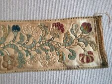 rare 18thc stumpwork, needlework, embroidery