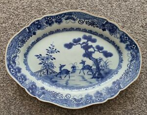 Antique Chinese Blue and White Serving Plate with Deer Qing Dynasty 18th Century