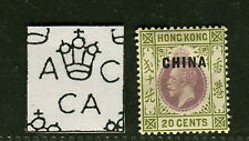 Hong Kong 1917-21 BP8 China O/P 20c fine mint