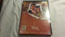 A Chinese Ghost Story II 2 New Cantonese, Leslie Cheung, Joey Wang, Tsui Hark