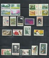 1969 - Commemorative Year Set - US Mint Stamps