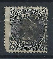 Chili  N°12 Obl (FU) 1867 - Christophe Colomb