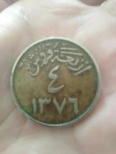 ancient coin year 1376