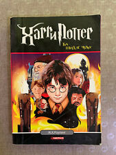 Harry Potter Book #1 Mongolian 2nd Official Edition 2014 Paperback Used Rare