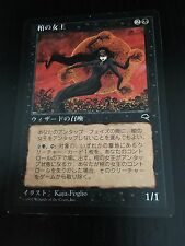 MTG MAGIC TEMPEST COFFIN QUEEN (JAPANESE REINE DES CERCUEILS) NM