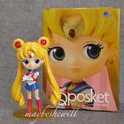 Q Posket Sailor Moon Japan Anime 7