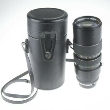 Telephoto Lens Super Albinar Auto Zoom 80-200mm f/3.5 with Leather Case, Vintage