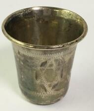 Sterling Silver Incised Cup Lot 2570