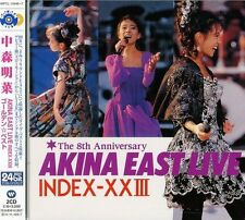 Akina Nakamori Golden Best Akina East Live in Japan CD WPCL-10946 Original