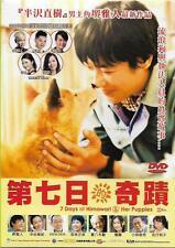 7 Days of Himawari & Her Puppies DVD Sakai Masato Nakatani Miki NEW Eng Sub R3