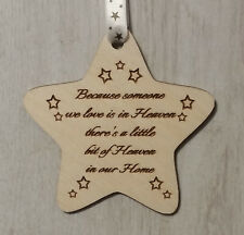 Because Someone Memory Star Christmas Tree Gift Decoration Bauble Wooden