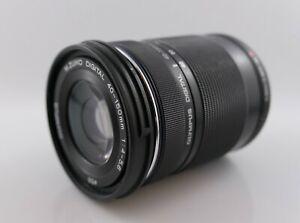 OLYMPUS M.ZUIKO DIGITAL ED 40-150mm F4-5.6 R for Micro Four Thirds