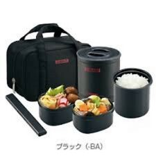 ZOJIRUSHI Thermal Bento lunch box Food jar with bag Black from Japan F/S