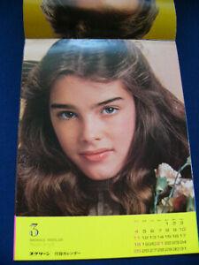 1979 Calendar Brooke Shields Mark Hamill John Travolta Farrah Fawcett Clint East