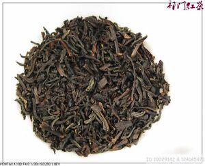 250g,China Keemun Black tea,Anhui-Provinz-Schwarzer Tee,qi men Schwarztee Congou