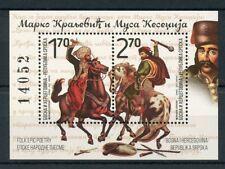 Bosnia & Herzegovina 2017 MNH Folk Epic Poetry 2v M/S Cultures Traditions Stamps