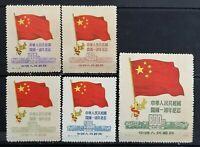1950>CHINA>1st Ann.Founding People's Republic>Paper Bright under UV-Lamp>Unused.