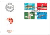 FDC Suisse - Timbres poste spéciaux 17.2.1983
