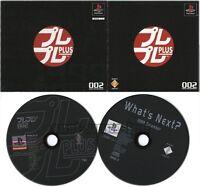SONY PLAYSTATION CLUB LIMITED CD-ROM MAGAZINE PLUS 002 JAPAN