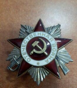 Ein seltener russischer Orden.