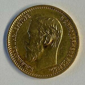 1898 5 Rubles Russian Gold Coin Nicholas II