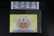 1995 Macau Macao Legends & Myths Kun Iam Stamp Set + Sheetlet MNH