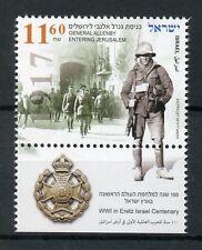 Israel 2017 MNH WWI WW1 Eretz General Allenby Entering Jerusalem 1v Set Stamps