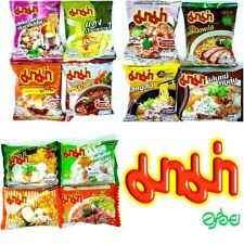 MAMA Assorted Flavour Quick Cooking Thai Instant Noodles Soup Fest Spicy Food