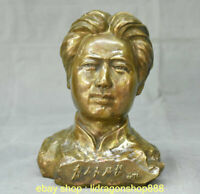 "8.4 ""Rare  Chinois Bronze Mao Zedong   Tête Buste Statue Sculpture"
