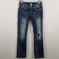 Silver Mckenzie Slim Boot Cut Distress Women's Dark Wash Blue Jeans Size 26 x 32