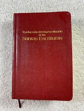 Burgundy Pocket Spanish New World Translation of the Holy Scriptures Watchtower